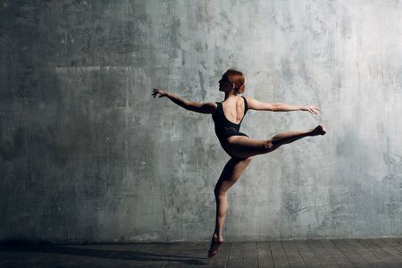 Modern ballet, great design for any purposes. Ballet dancer ballerina. Balance training. Classical choreography style. Beautiful dancer ballerina. Classical music. Elegant ballet style. Stok Fotoğraf - 126328612