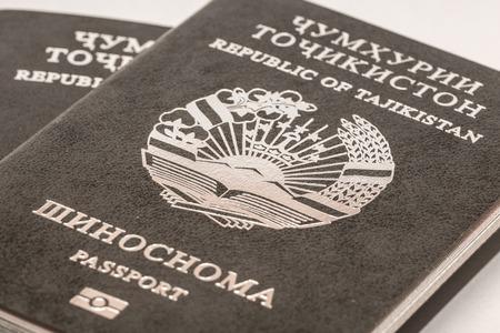 citizenship: The bio-metric passport of citizen of the Republic of Tajikistan in traveling abroad with tajik citizenship Editorial