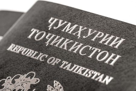 ide: The bio-metric passport of citizen of the Republic of Tajikistan in traveling abroad with tajik citizenship Editorial
