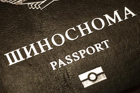 biometric: The bio-metric passport of citizen of the Republic of Tajikistan in traveling abroad with tajik citizenship Editorial
