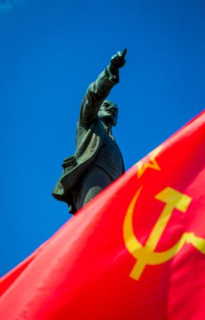 lenin: 1 May Labor Day demonstration, Lenin,