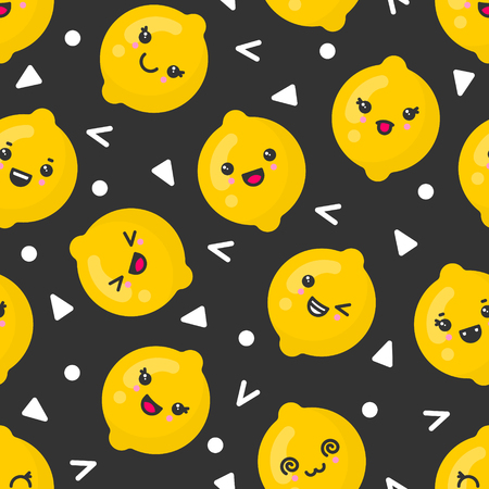 Cute smiling lemon fruits, vector seamless pattern on dark background. Best for textile, backdrop, wrapping paper