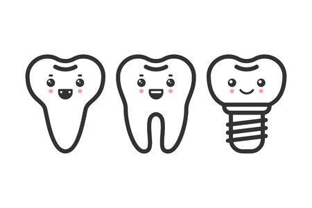 Cute teeth outline set with different emotions. Different tooth form. Flat vector tooth isolated illustration. Ilustracja