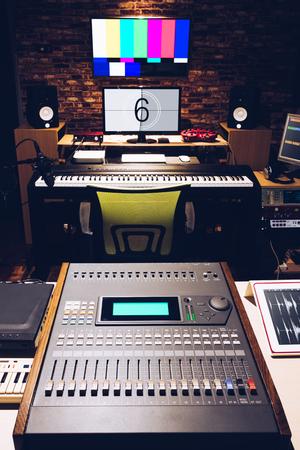 digital broadcasting, editing, recording studio Stok Fotoğraf