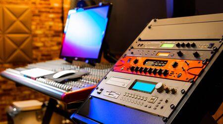 professional recording & broadcasting studio equipment