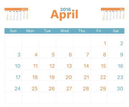 4월: 2016 monthly calendar planner for April.