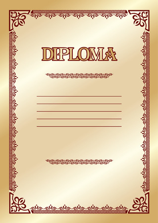 template for the award diploma Stock Vector - 7309084