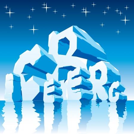 빙산: 얼음 문자로 이루어진 빙산의 이미지
