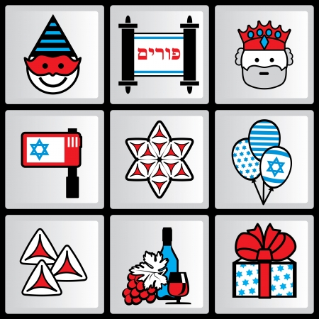 purim mask: set icons for Jewish holiday of Purim