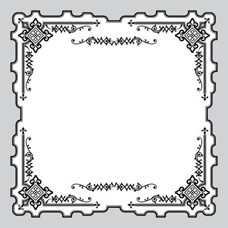 ornament frame: image with classic vintage  ornament frame Illustration