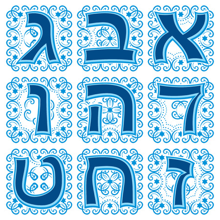 set hebrew letters in the National Jewish ornament