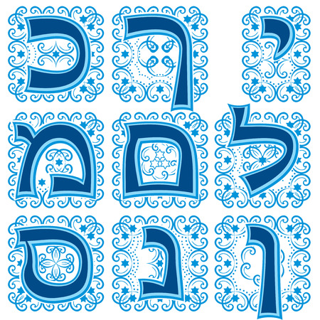 hebrew letters: set hebrew letters in the National Jewish ornament