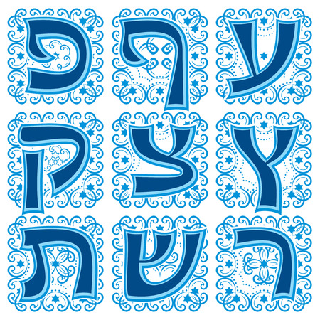 hebrew alphabet: set hebrew letters in the National Jewish ornament