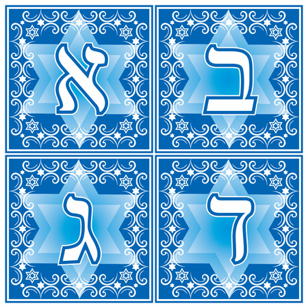 hebrew alphabet: vector set of hebrew letters in the old vintage style  Part 1