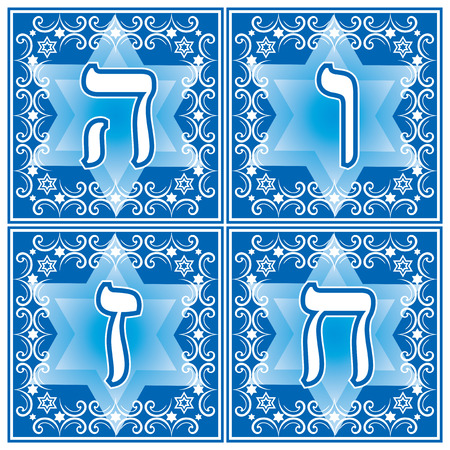 hebrew alphabet: set of hebrew letters in the old vintage style