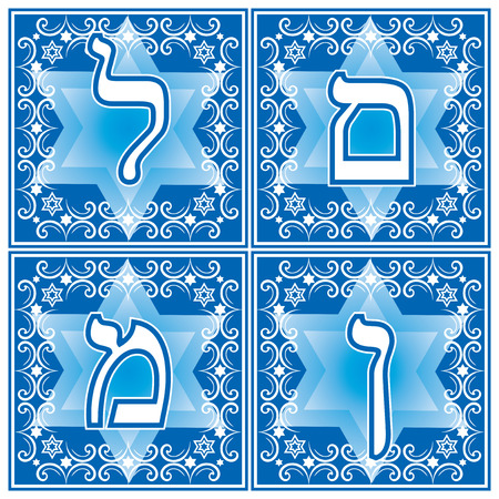 hebrew letters: set of hebrew letters in the old vintage style