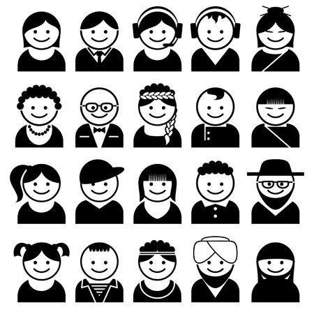 set vector icons for people avatars Vector