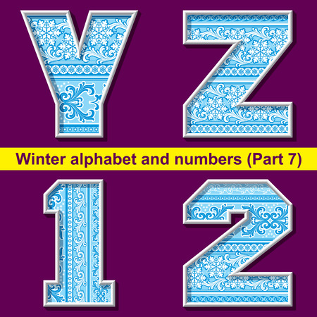 vector image of winter letter with a frosty ornament. Part 7 Vector