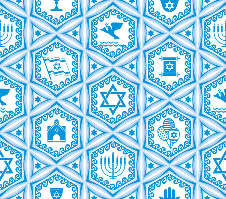 talmud: vector seamless background with israel design