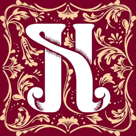 initial cap: letter H vector image in the old vintage style