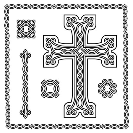 vector image of christian cross and design elements with interlaced ornament Illusztráció
