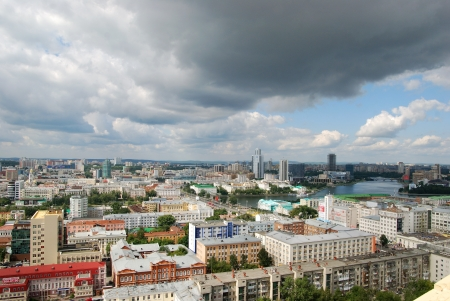 Ekaterinburg  The urban landscape  Top view