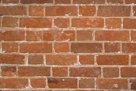 A wall of red brick for the background Reklamní fotografie