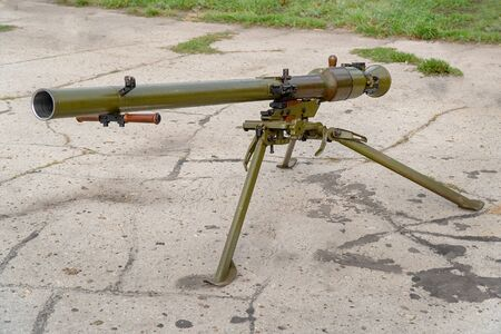 Russian anti tank grenade launcher on bipods