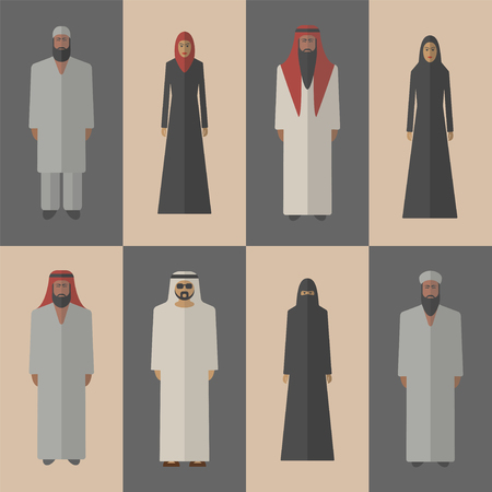 arabic people, flat icons. Иллюстрация