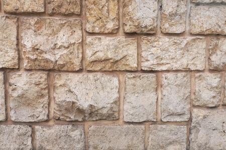a wall using a cuus design Stock Photo - 20365979