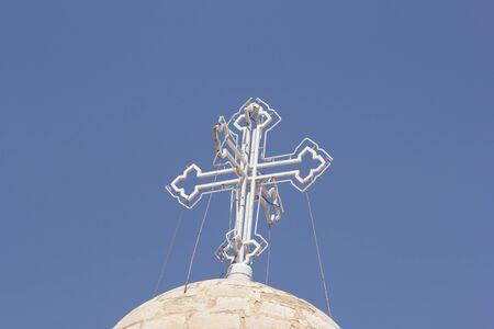 Deyrulzafaran Monestery Mardin Turkey Religious Building