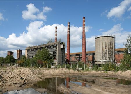 Vintage abandoned steel mill in Poland. Industrial architecture. Stock Photo
