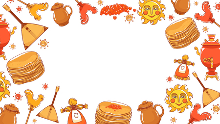 Maslenitsa set - slavic holiday carnival. Pancakes with filling, clay jug, slavic sun, balalaika, candy cockerel and red samovar. Illustration
