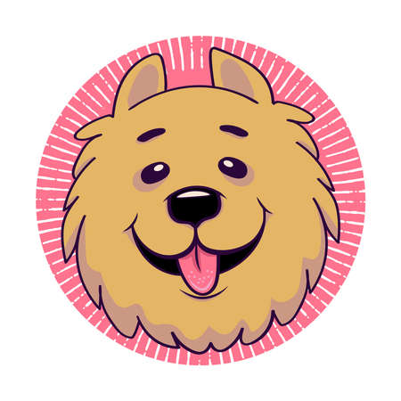 The muzzle of a cute dog. Medallion, emblem cartoon eskimo dog. Illustration
