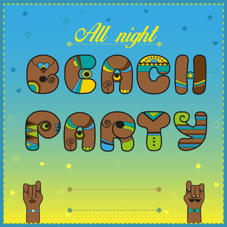 beach party: Inscription Beach Party. Funny brown Letters with bright parts