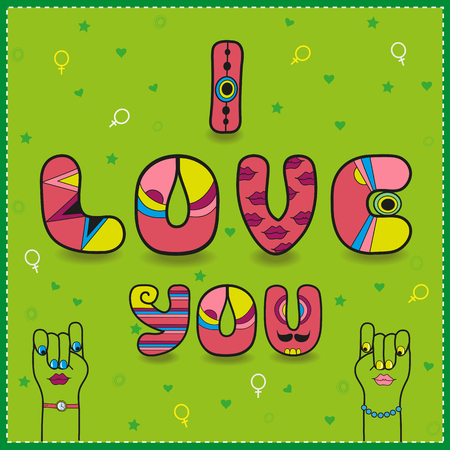 Inscription I love you - for lesbians. Funny pink letters. Artistic font. Two femail hands looking at each other. Card for gay women in love. illustration
