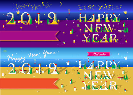Christmas New Year 2019 Set. Artistic font - letter are as buildings on the beach. Banco de Imagens