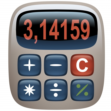 division: Calculator Icon