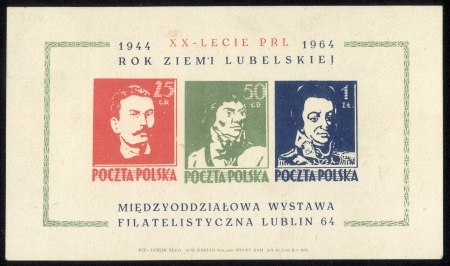 POLAND - CIRCA 1964 A stamp printed in POLAND, shows XX years of PRL, left photo above than other, philatelic exhibition in Lublin, circa 1964 Stock Photo - 18080064