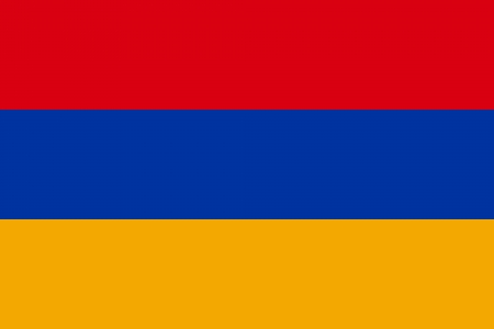 armenia: Armenia Flag Stock Photo