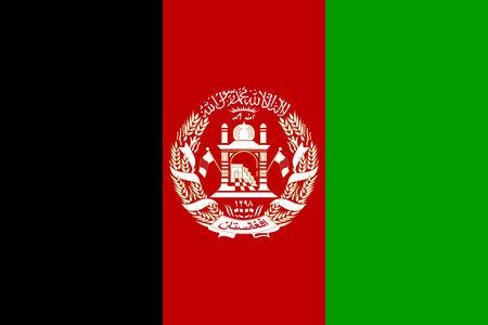 afghanistan': Afghanistan Flag Stock Photo
