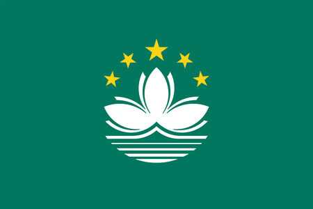 macau: Macau Flag Stock Photo