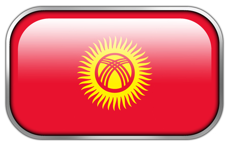 rectangle button: Kyrgyzstan Flag rectangle glossy button