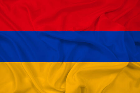 armenian: Waving Armenia Flag