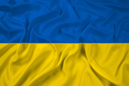 Waving Ukraine Flag photo
