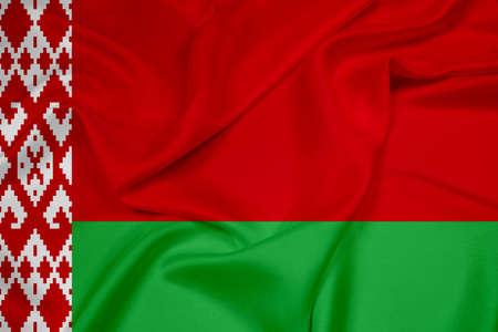 belarus: Waving Belarus Flag