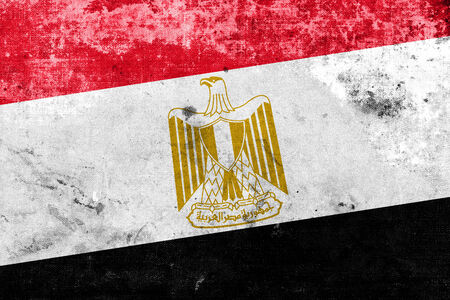 Egypt Flag with a vintage and old look photo