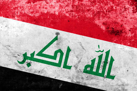 iraq flag: Iraq Flag with a vintage and old look Stock Photo
