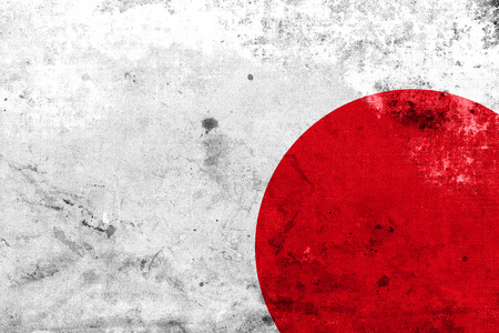 Japan Flag with a vintage and old look Stock Photo