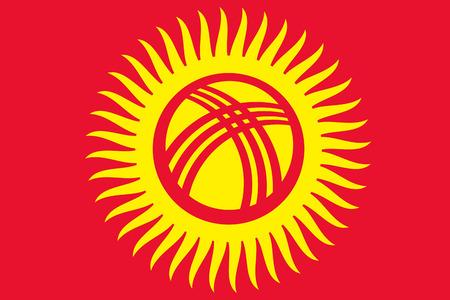 kyrgyzstan: Kyrgyzstan Flag. Close up.
